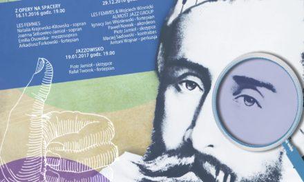 Koncerty na Kochanowskiego – Zapraszamy!