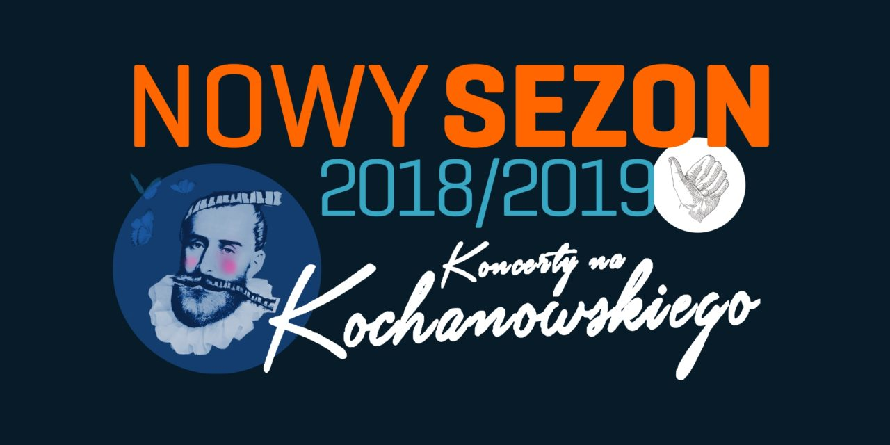 """Jutro początek sezonu """"Koncerty na Kochanowskiego"""""""